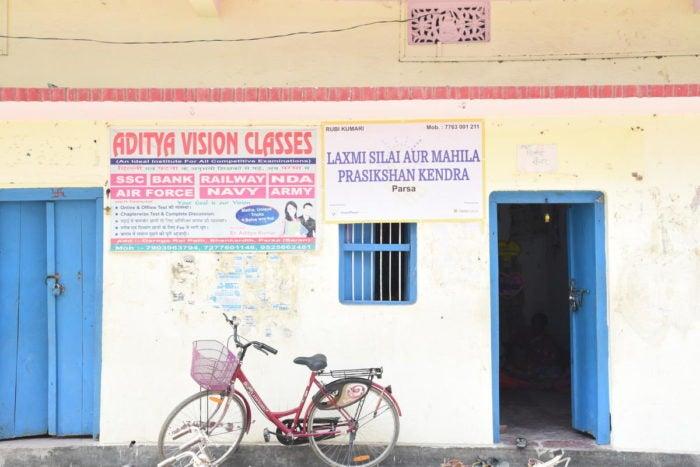 Exterior shot of Ruby Kumari's Sewing Center