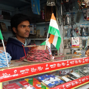Ravi's Mobile Shop